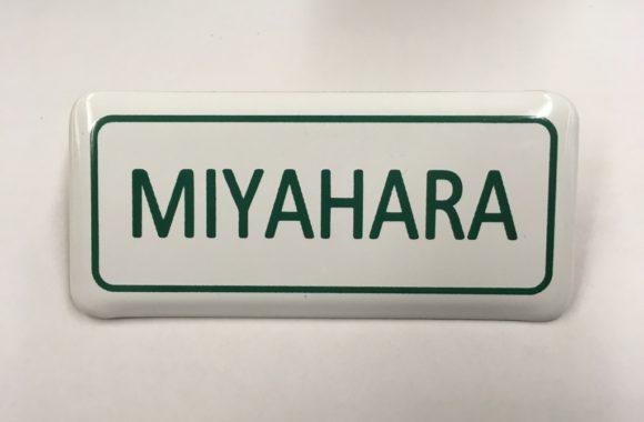 MIYAHARA邸のsign
