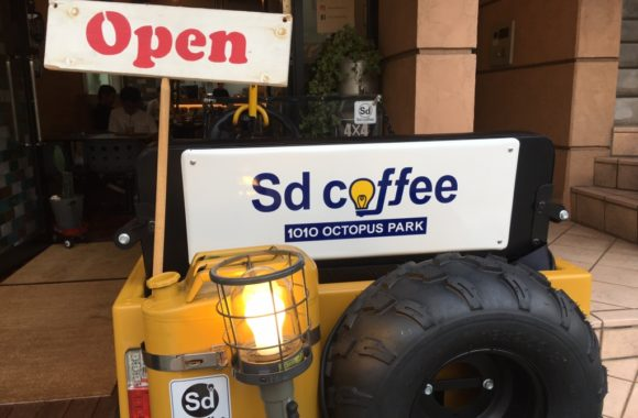 Sd coffee 北千住
