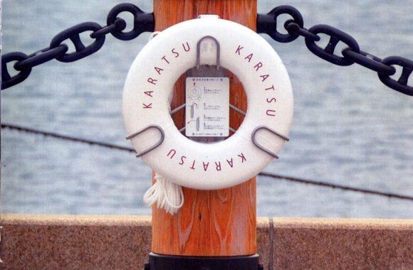 唐津港 救命浮き環の使い方 琺瑯看板