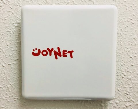 JOYNET ほうろう看板