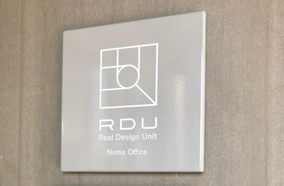 Office『RDU』