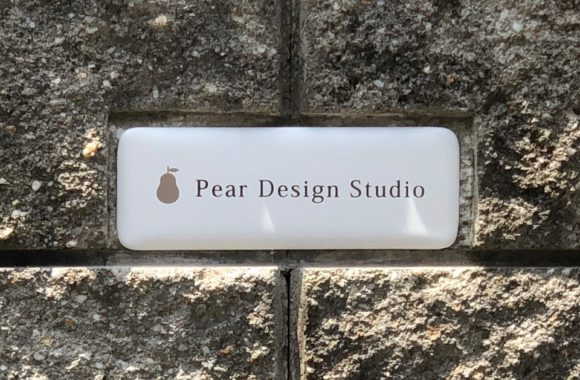 Office『Pear Design Studio』