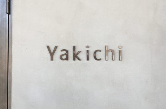 Yakichiの切り文字看板