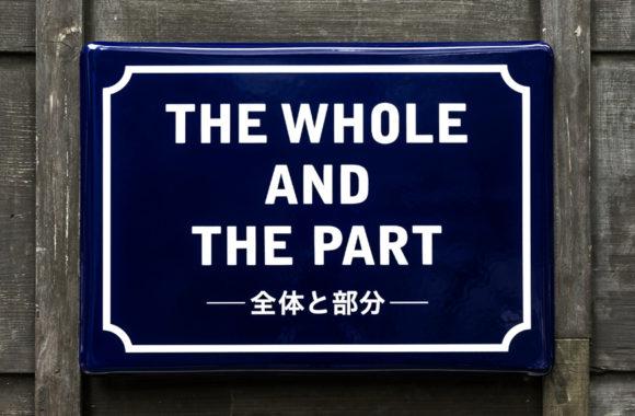 東京藝術大学展覧会