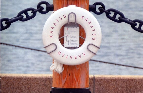 救命浮き輪説明板