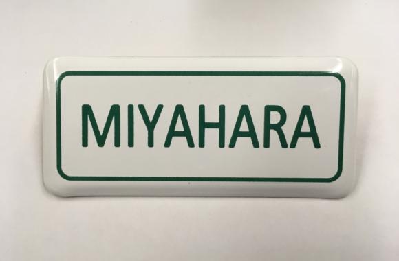 MIYAHARA邸 表札