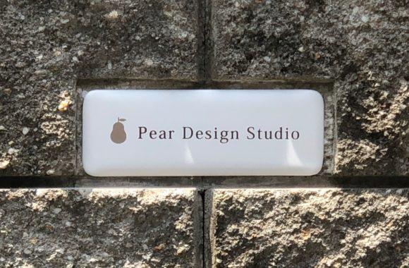 Office『Pear Design Studio』