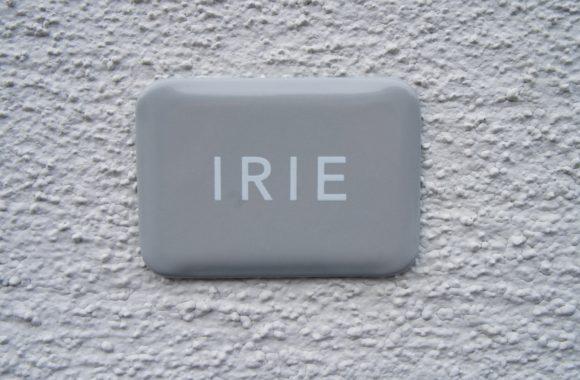 IRIE 邸